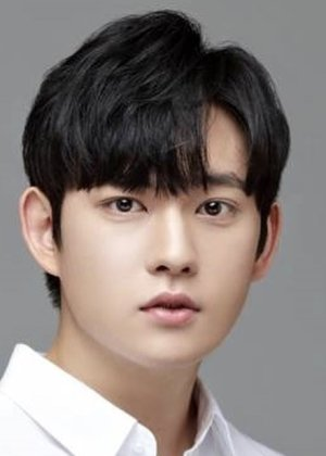 Choi Kyu Jin in Class of Lies Korean Drama (2019)