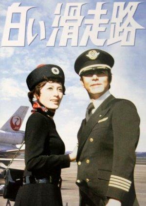 Shiroi Kassoro (1974) poster