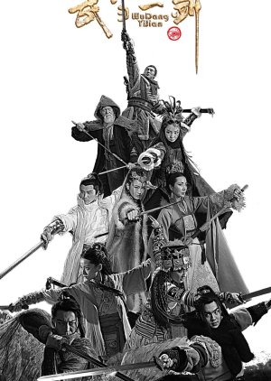 First Sword of Wudang (2020) poster