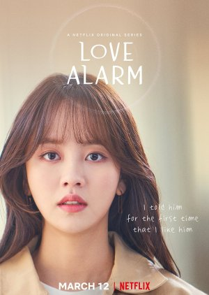 Love Alarm Season 2 Episode 1