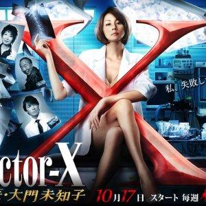 Doctor X 2 (2013) photo