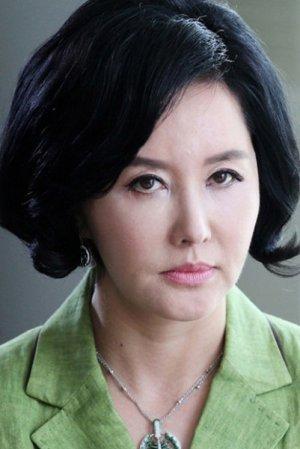 Hye Ri Yoo