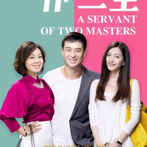 A Servant Of Two Masters (2014) photo