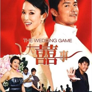 The Wedding Game (2009) photo