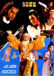 Martial Arts Films to Re-watch
