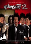 Favorite Asian Movies