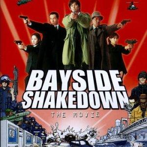 Bayside Shakedown: The Movie  (1998) photo