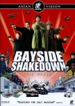 Bayside Shakedown (Guide to the Series)