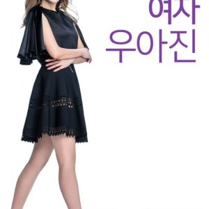 Woman of Dignity (2017)