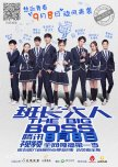 The Big Boss chinese drama review