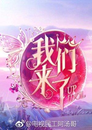 Up Idol: Season 3