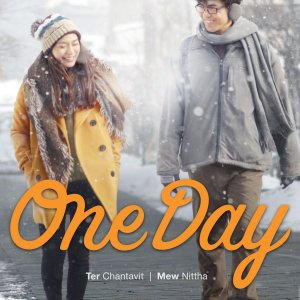 One Day (2016) photo