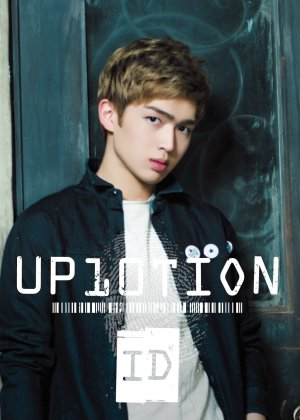 Gyu Jin in UP10TION Please! Korean TV Show (2017)