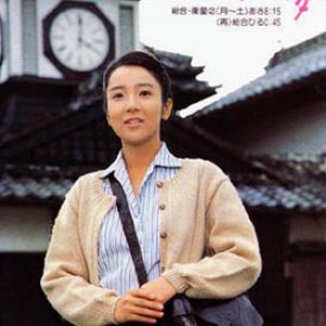 Non-chan no Yume (1988) photo