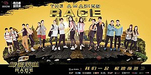 The Amazing Race: Season 4