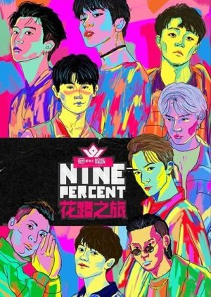 Nine Percent: Flower Road Journey