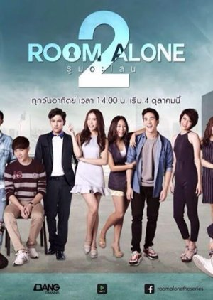 Room Alone 2 Special: Ep.0