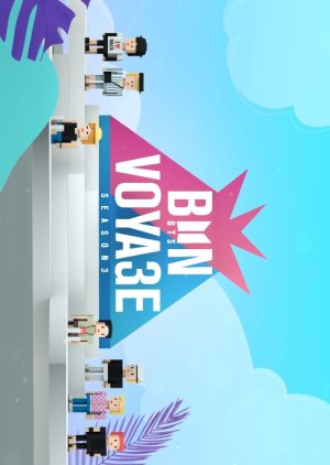 BTS: Bon Voyage 3 (2018) poster