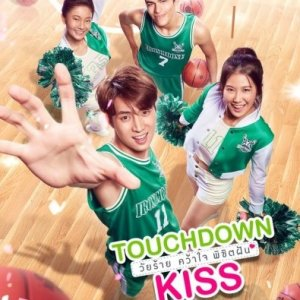 Touchdown Kiss (2019) photo