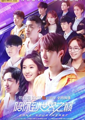 Gank Your Heart (2019) - MyDramaList