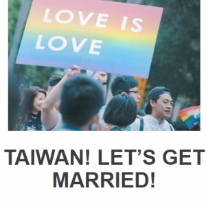 Taiwan! Let's Get Married! (2018) photo