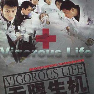 Vigorous Life (2006) photo