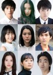 Upcoming Japanese dramas in 2019