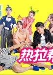 LGBTQ+ in dramas