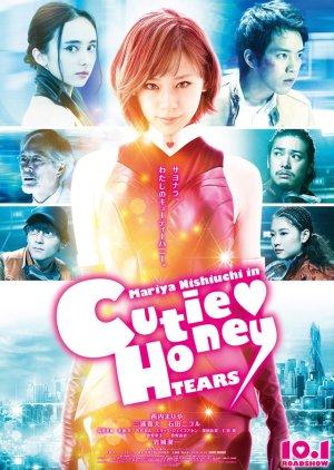 Cutie Honey: Tears