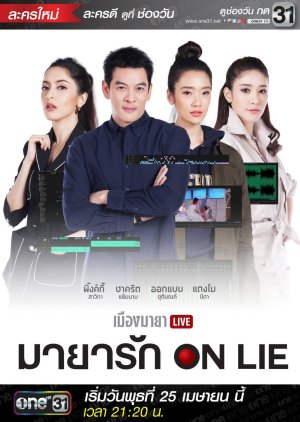 Muang Maya Live The Series: Maya Ruk On Lie