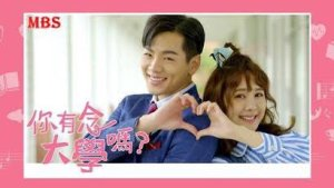 Drama Review: Hello Again