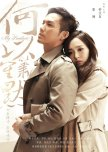 Chinese Dramas [COMPLETED]