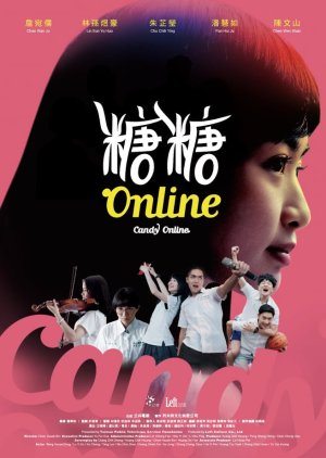 Candy Online (2019) poster