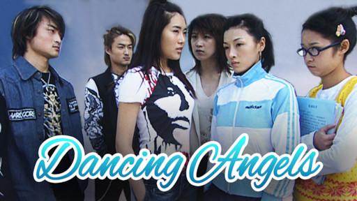 Dancing Angels (2005) poster