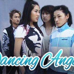 Dancing Angels (2005) photo
