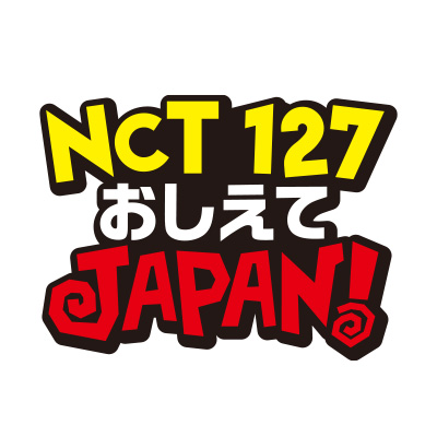 NCT 127 Teach Me JAPAN!