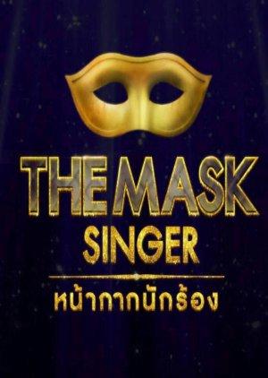 The Mask Singer Thailand: Season 1