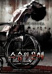 Recommended Asian Horror