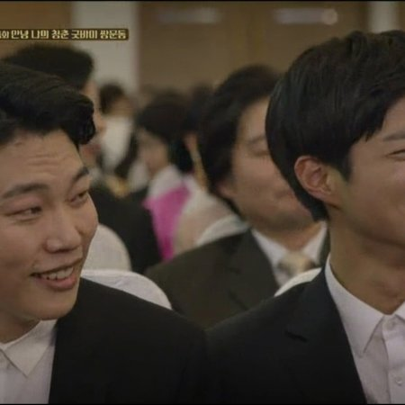 Reply 1988 Episode 20