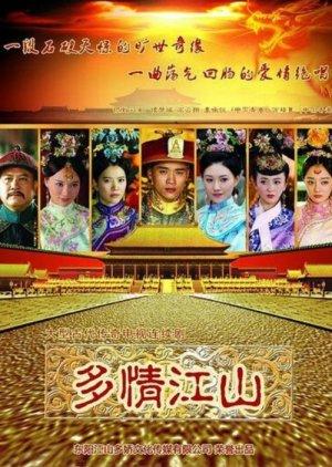 Royal Romance (2015) poster