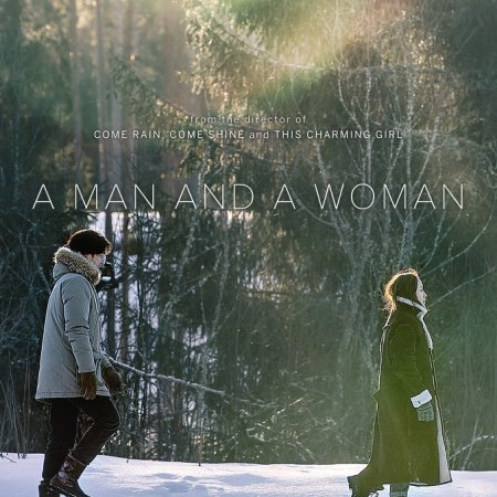 A Man and A Woman (2016) photo
