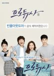Priority Watchlist - Korean Dramas