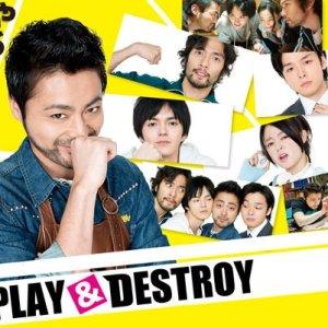 Replay & Destroy (2015) photo