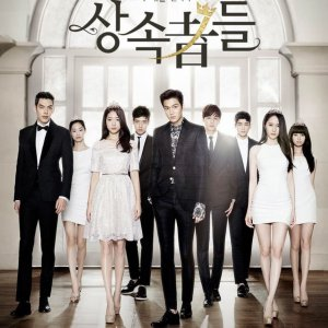 The Heirs Episode 13