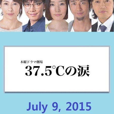 37.5°C no Namida (2015) photo