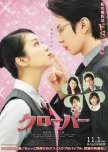 Japanese Youth/School/Romance Movies ♥