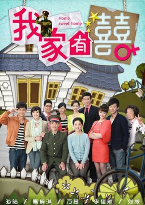 Home, Sweet Home (2012) poster