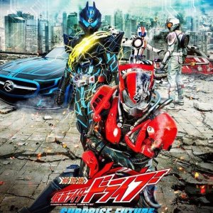 Kamen Rider Drive: Surprise Future (2015) photo