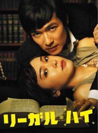 Japanese Dramas [Watched]