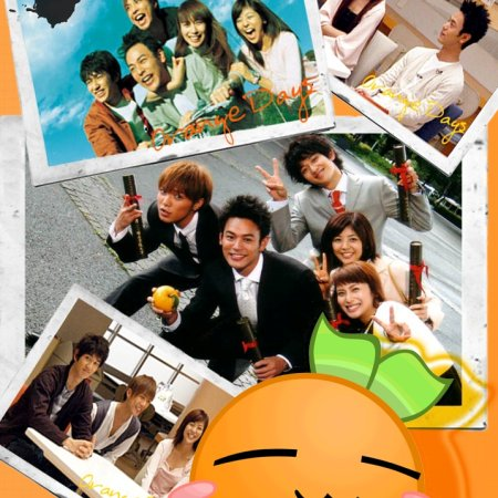 Orange Days (2004) photo